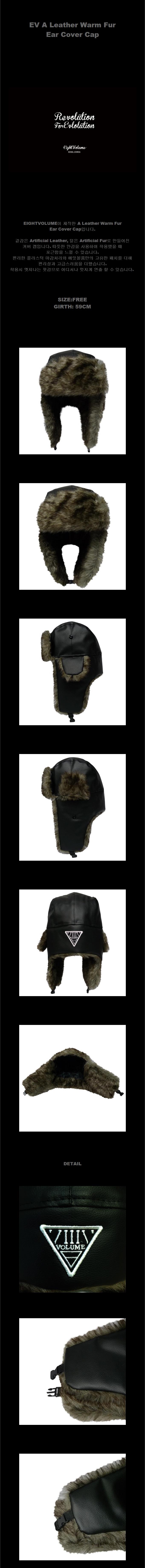 [에잇볼륨] EV A Leather Warm Fur Ear Cover Cap