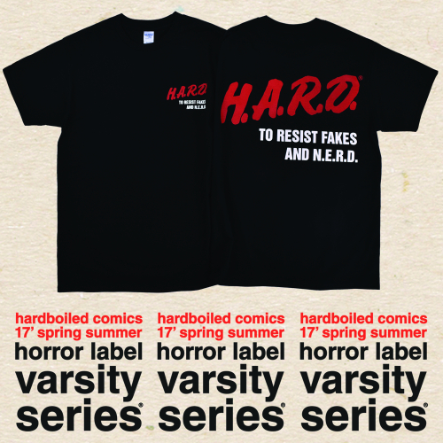 HARD DRUGS t-shirts (BK)